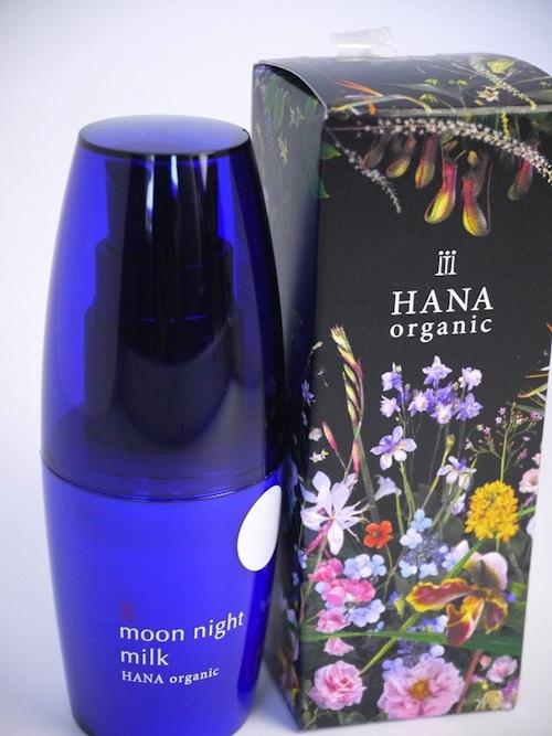 ムーンナイトミルク乳液HANAオーガニック化粧品の効果口コミ